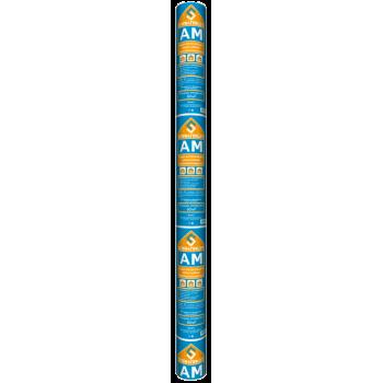 Пленка  Спанлайт  АМ (60 м2)